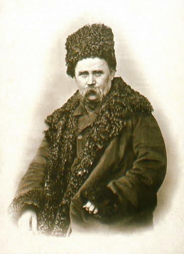 фотографія Т.Г. Шевченко